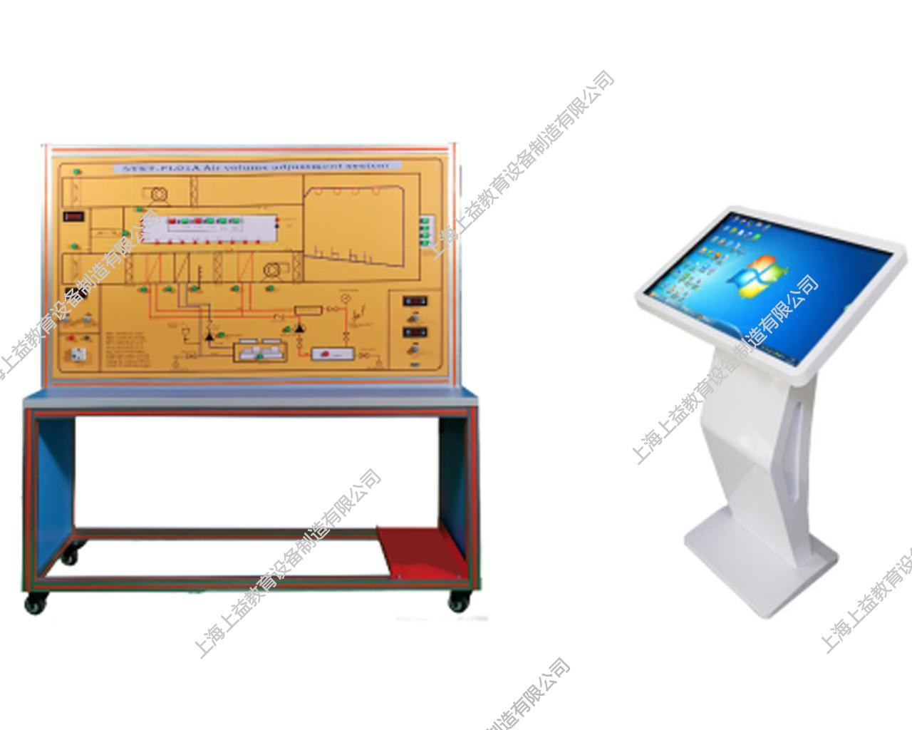 SYKT-FL01A型 空气调节模拟系统(包括软件)