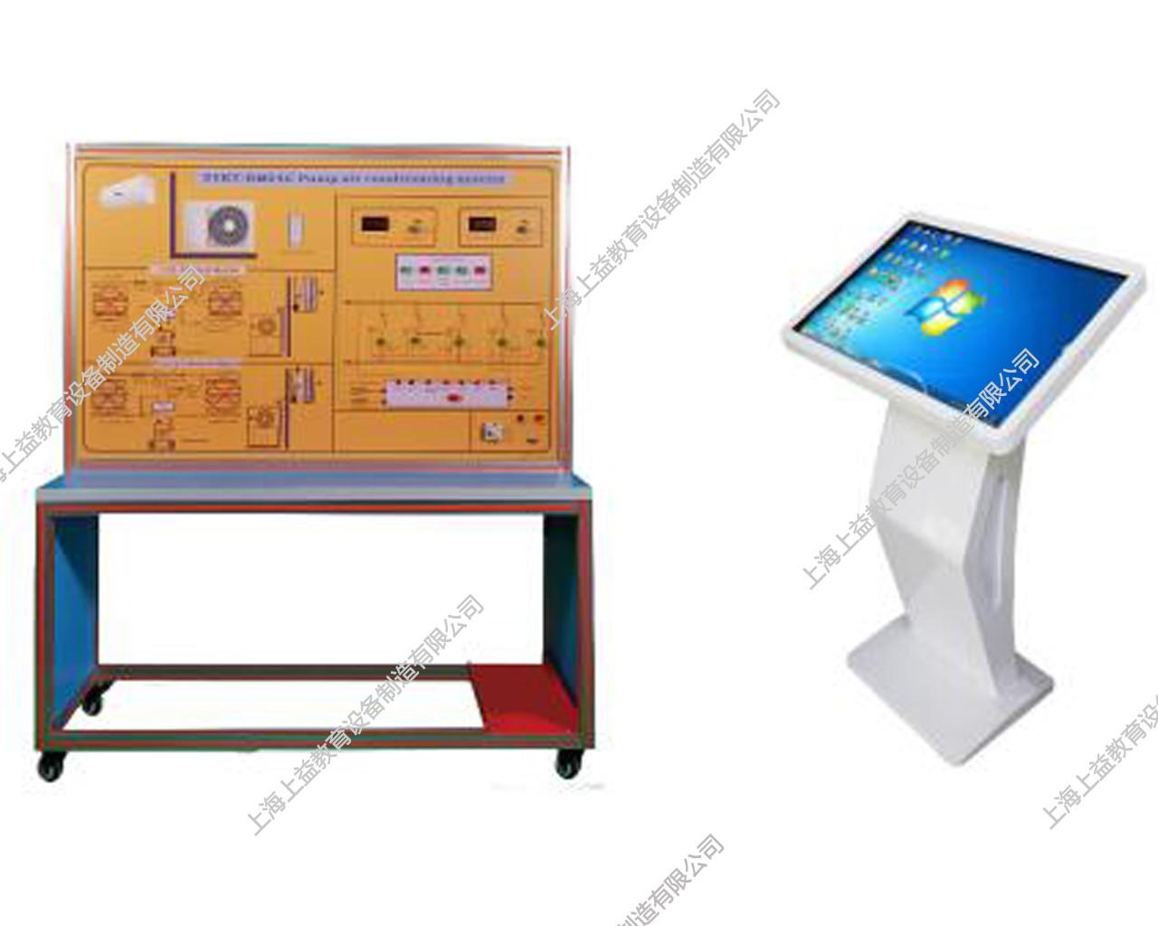 SYKT-RB04C热泵家用空调系统(包括软件)