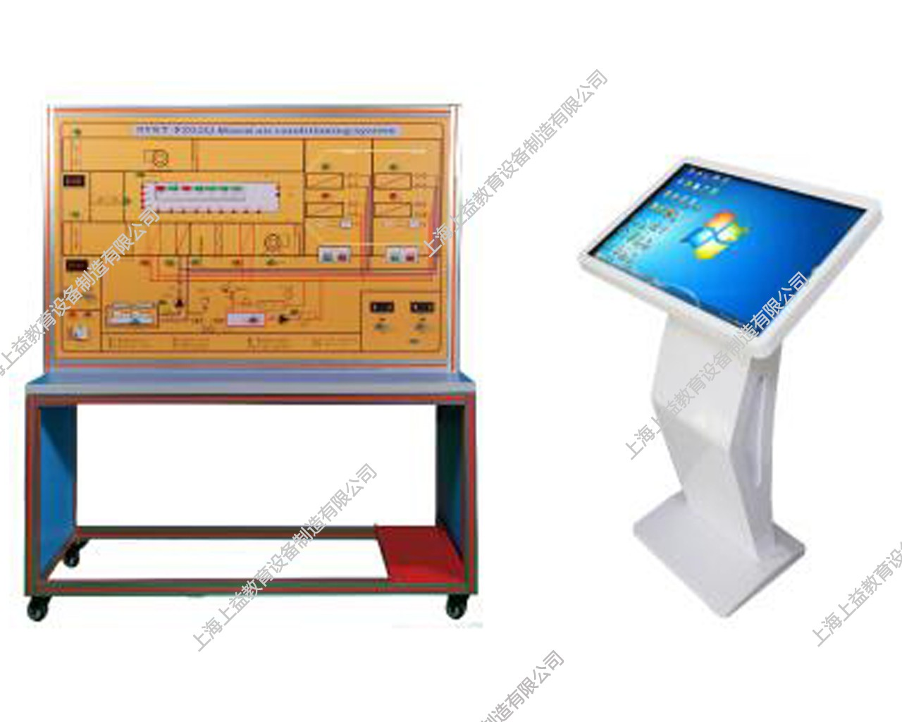 SYKT-FZ02Q型 混合中央空调调节系统(包括软件)